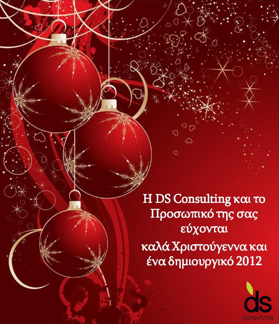 Открытки с новым годом и рождеством в картинках