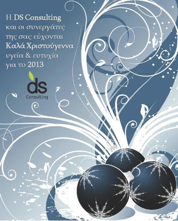 Xmas_2012