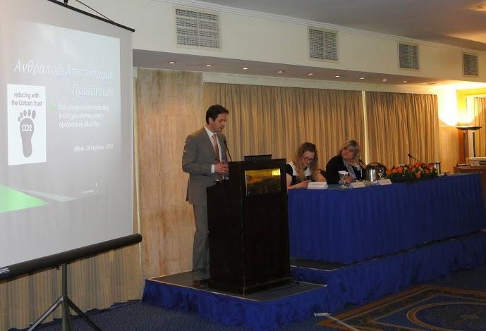 Στιγμιότυπο από την εκδήλωση: Ομιλία του Δημήτρη Σωτηρόπουλου για το Ανθρακικό Αποτύπωμα Προϊόντων